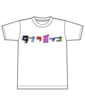 タブラボンゴ ロゴTシャツ(ホワイト)キッズ140サイズ