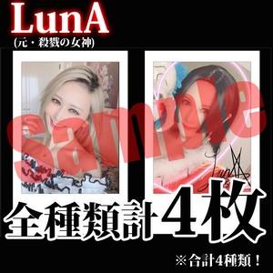 【チェキ・全種類計4枚】LunA(元・殺戮の女神)