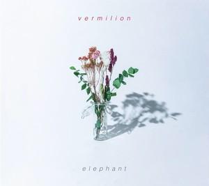 elephant 「vermilion」