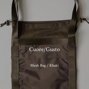 Cuore/Gusto Mesh Bag / Khaki