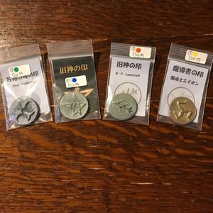 えにぐま堂 金属メダル