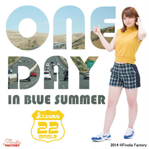 Rizumu「ONE DAY IN BLUE SUMMER」