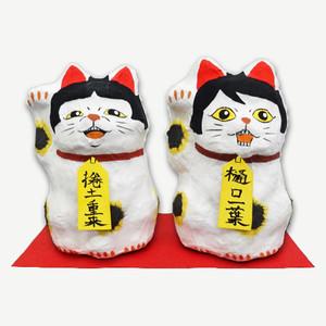 有頂天家族金閣銀閣招き猫セット (大)