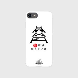 尼崎城盛り上げ隊 iPhone case 6/6S/7/8
