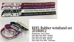 KEEL Rubber wristband set 20180812
