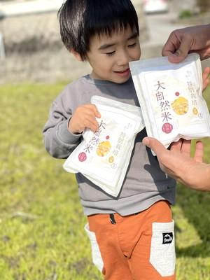 新米 !! 大自然米【900g】450g(3合)×2 精白米