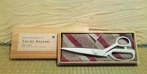 BANSHU HAMONO 101-TACHIBASAMI
