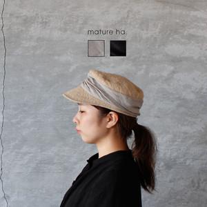 mature ha. jute drape cap (マチュアーハ ジュートドレープキャップ)送料無料