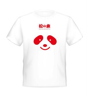 松の本 Tシャツ ホワイト