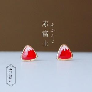 赤富士ピアス  【樹脂ピアス / イヤリング】