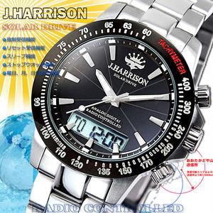 【J.HARRISON】 JH-094SB デジアナ式多機能付ソーラー電波腕時計
