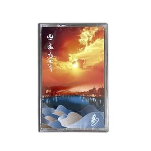 符和 湖ノ音彩 カセットテープ