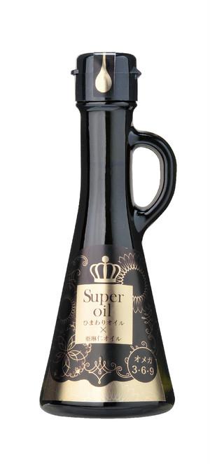 オメガ3と9の出会い アマニ+ヒマワリ かける健康オイル super oil (スーパーオイル)