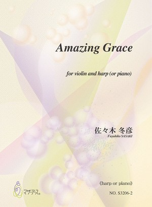 S3206 Amazing Grace(Violin,Harp or Piano/F.SASAKI/Score)