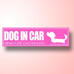 シンプルステッカー(DOG IN CAR)ピンク ダックスフンド ロング