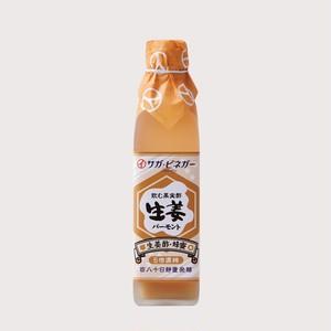 【飲む果実酢】300ml 生姜バーモント