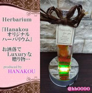 (@hb0090)ハーバリウム カラーサンドArt ver
