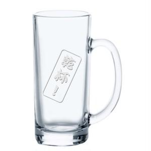 名入れ ビールジョッキ アルファ