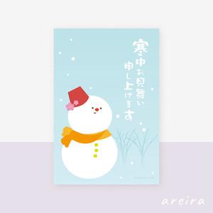 【寒中見舞い】雪だるまと冬の空のイラスト