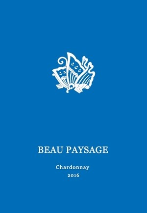【CD+BOOK】BEAU PAYSAGE Chardonnay 2016