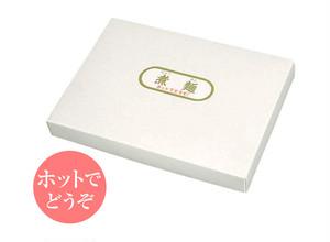 【煮麺】0.625kg詰(125g×5束)