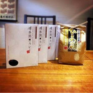 博多黒豆カレー4箱&大分県産米1kgセット(化粧箱入り)