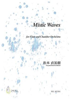M3301 Mistic Waves(フルート,室内オーケストラ/松本直祐樹/楽譜)