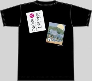 【キッズ】上毛かるた×KING OF JMKオリジナルTシャツ【黒・て】