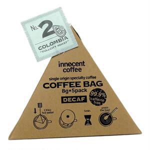 スペシャルティデカフェ深煎りコーヒーバッグテトラ (8gX5pack)