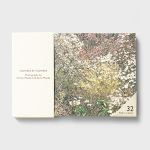 FLOWERS BY FLOWERS〈ポストカード32枚セット〉