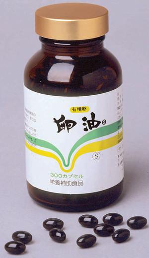 卵油ゴールド S(小粒)