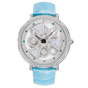 マザーオブパールのモチーフが回転 DAVENAダヴェナ腕時計フォルマ forma 青/シルバー スワロフスキークリスタル使用