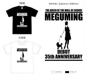 MEGUMING Tシャツ   白