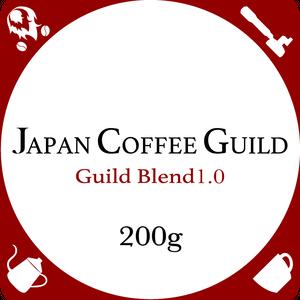 ギルドブレンド1.0 -Guild Blend 1.0-(200g)