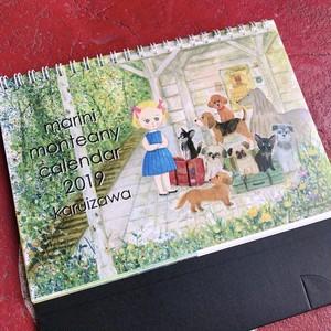 2019 卓上カレンダー(軽井沢モチーフ)