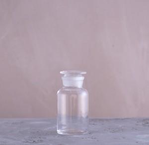 メディシンボトル【Sサイズ】