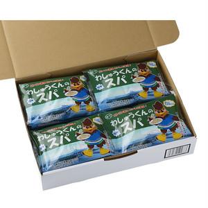 【わしゅうくんの塩味スパ】1箱/12袋入