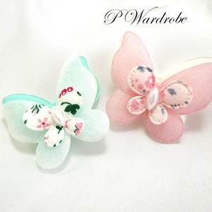 【New】 Supar Butterfly
