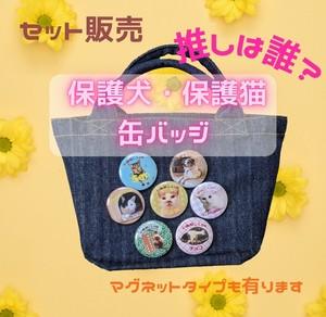 Lua推しメン缶バッジ【3個セット販売】