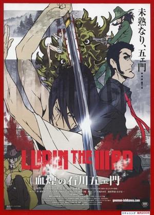 (2) LUPIN  THE  IIIRD 血煙の石川五ェ門