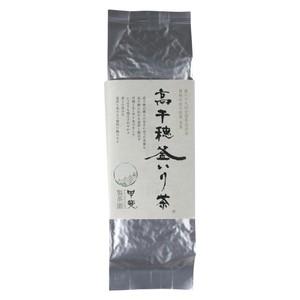 高千穂 釜炒り茶