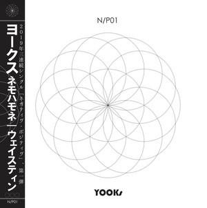 N/P01「ネモハモネ/wasting」ポジティブ盤