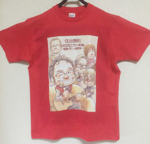 【S,M,L】住出勝則W記念コンサート東京編〜還暦+デビュー40周年〜記念Tシャツ