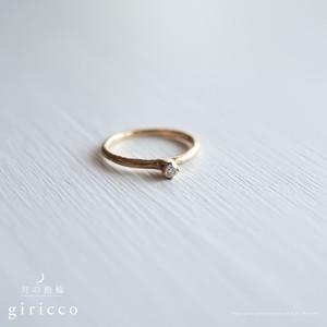MARTINE K18 ゴールドリング 月の指輪+ダイヤモンド【M035】