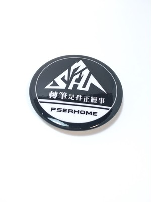 PSH Badge Black