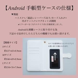 248 手帳型ケース