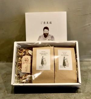 「選べるコーヒー豆2種と花シリアルセット」