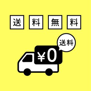 【お中元ギフト】大人の贅沢TKGセット