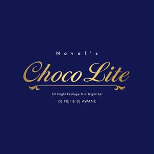 【予約/CD】DJ FUJI & DJ AWANE - Choco Lite All Night Package