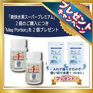 爽快水素SP2個+Mag Portion 2個